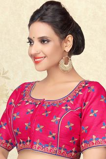 Picture of Flattering pink designer blouse with zari