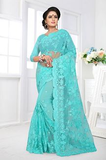 Picture of Classy Beige Sky Blue Colored Partywear Embroidered Netted Saree