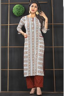 Picture of Remarkable Cream Color Party Wear Kurti Set